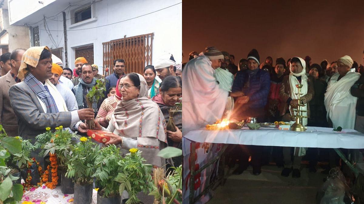DM Banda Heeralal New Year Celebration