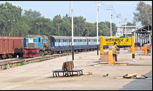 Jhansi-Manikpur Railway line Doubling