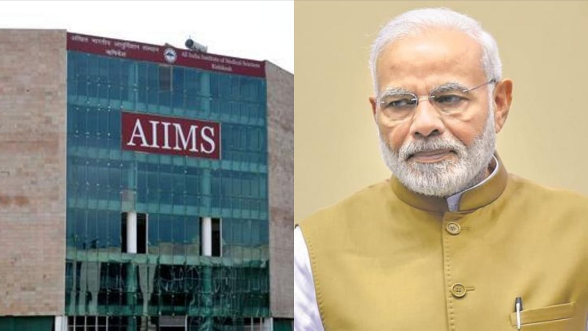 6 New AIIMS of India