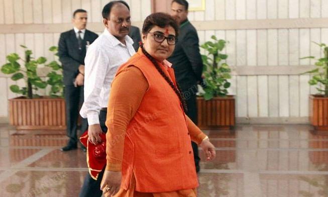 भोपाल सांसद और बीजेपी नेता प्रज्ञा ठाकुर को धमकी भरे पत्र के साथ आया संदिग्ध रसायन