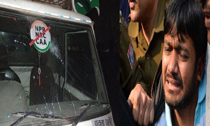 सीपीआई नेता कन्हैया कुमार पर दोबारा बरसे पत्थर।