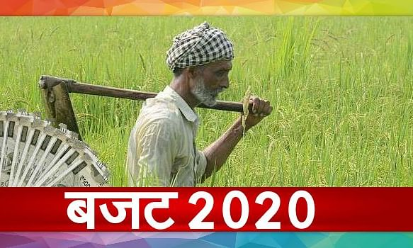 2020 for farmers and villagers