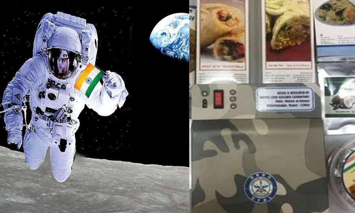 Mission Gaganyaan ISRO