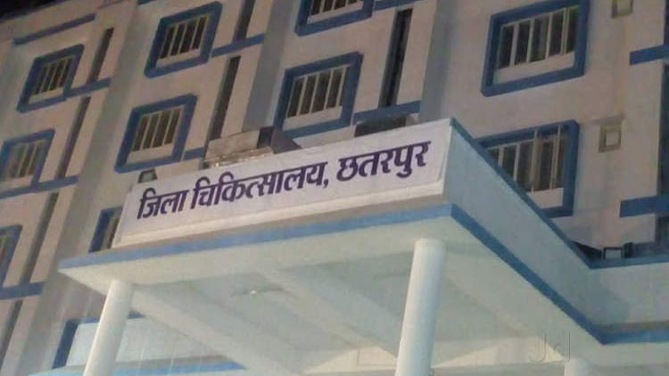 Coronavirus Patient Escaped from Chhatarpur District Hospital
