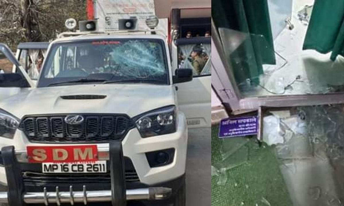 Attack on Chhatarpur SDM Office