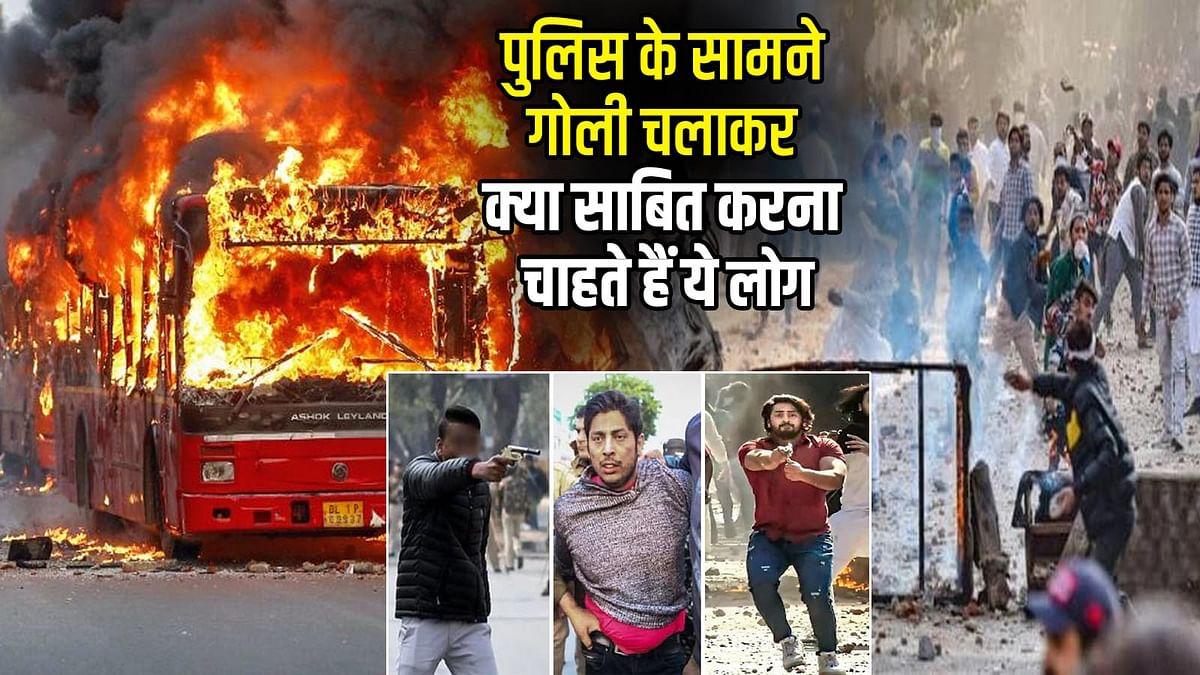 आखिर कौन हैं वो लोग जिन्हें दिल्ली में शांति नहीं आ रही पसंद ?