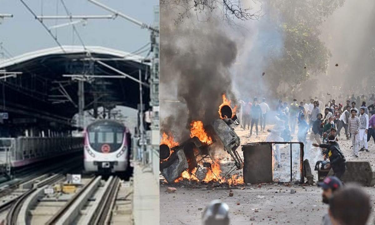 दिल्ली में तीसरे दिन भी माहौल तनावपूर्ण, आज बंद रहेंगे 5 मेट्रो स्टेशन।
