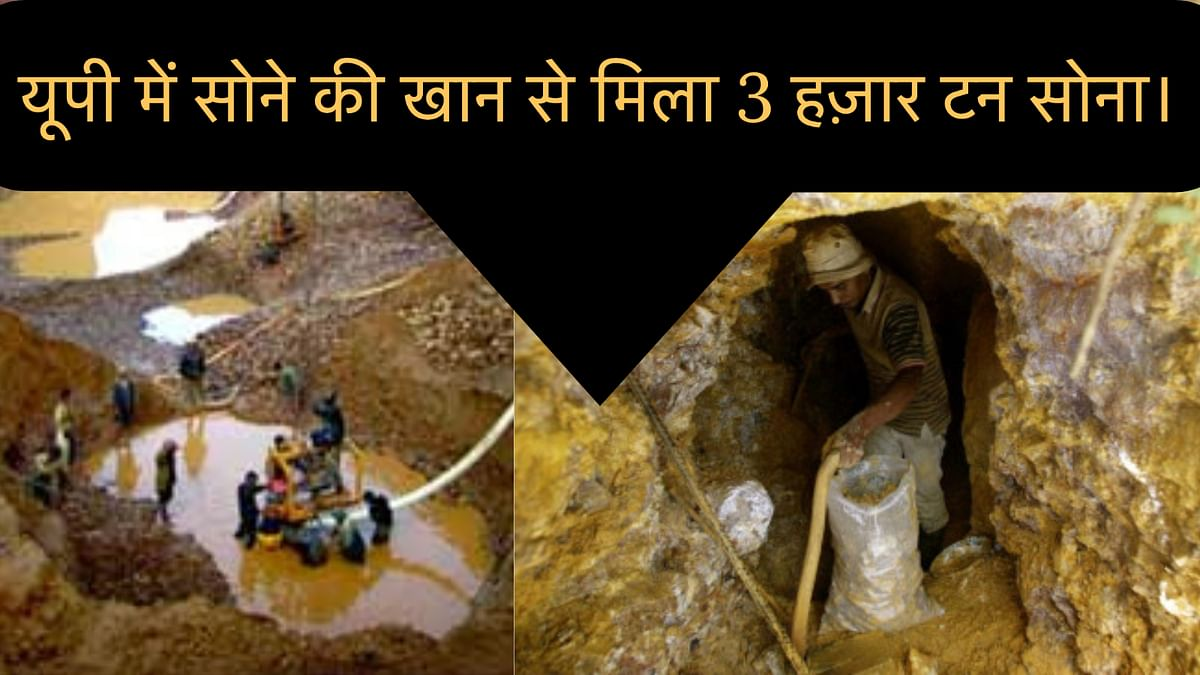 Goldmines in Sonbhadra UP