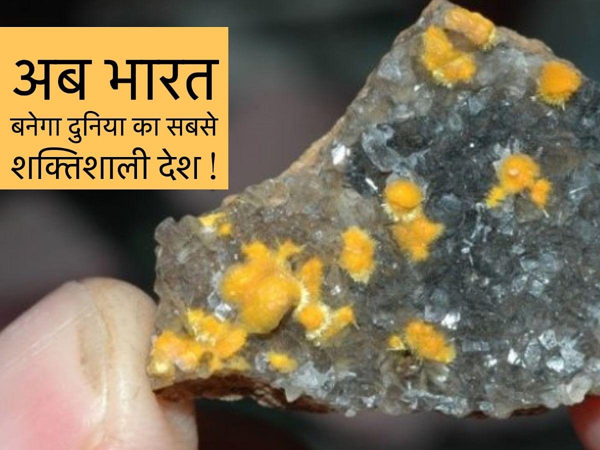 सोनभद्र में सोना मिलने के बाद  अब यूरेनियम की खोज कर रही सरकार, GSI ने शुरू किया सर्वे।