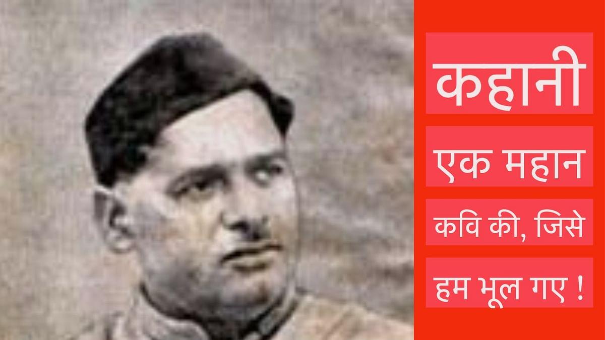 Hindi Poet Shyam Narayan Pandey