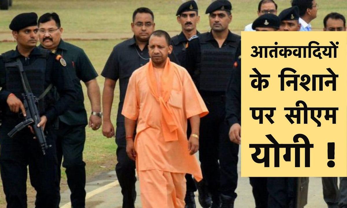 Terrorist attack threat on CM Yogi