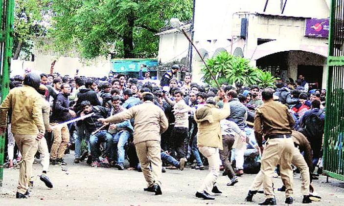 Jamia University Violence