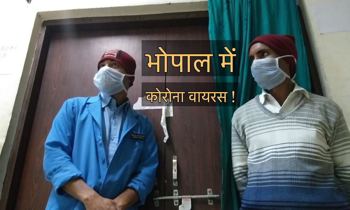 Coronavirus In Bhopal