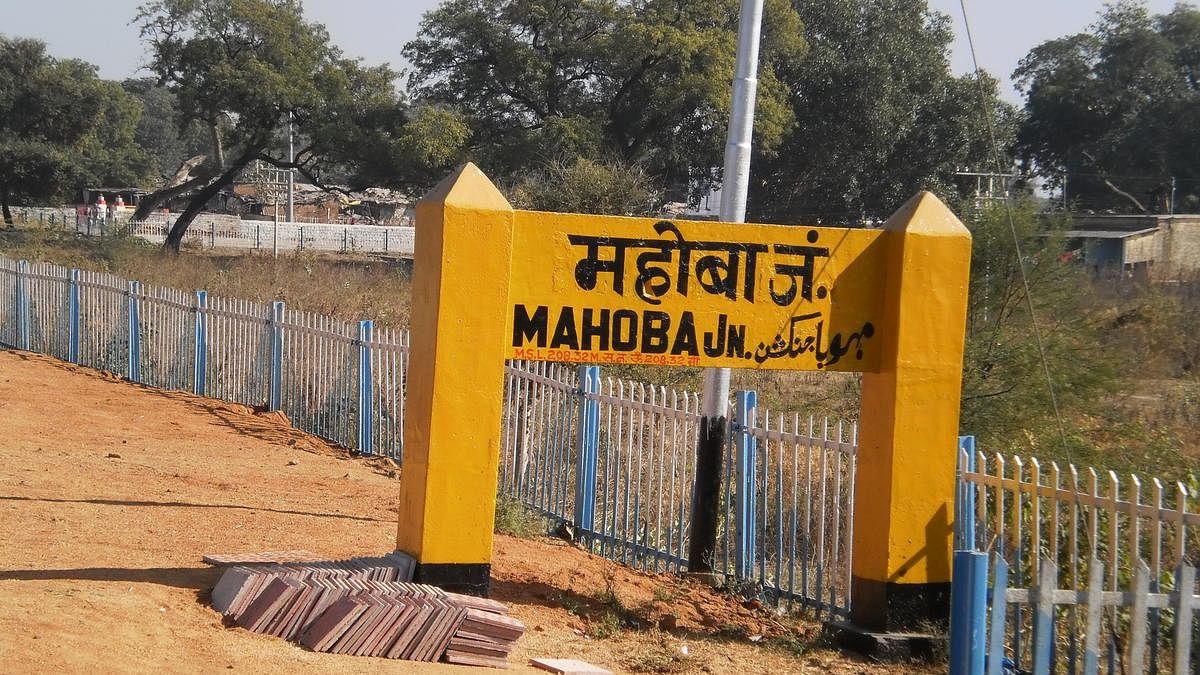 Blast in Mahoba