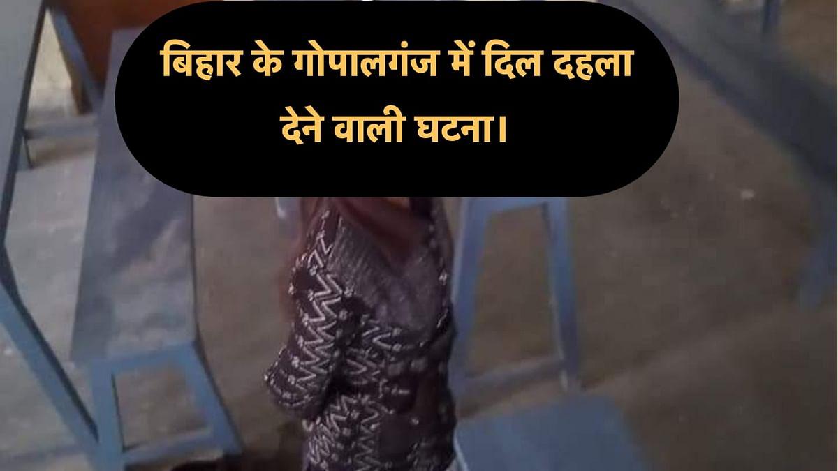 दिल्ली में दरिंदो की फांसी पर दलील देते रहे और बिहार में एक और निर्भया भेड़ियों का शिकार हुई।