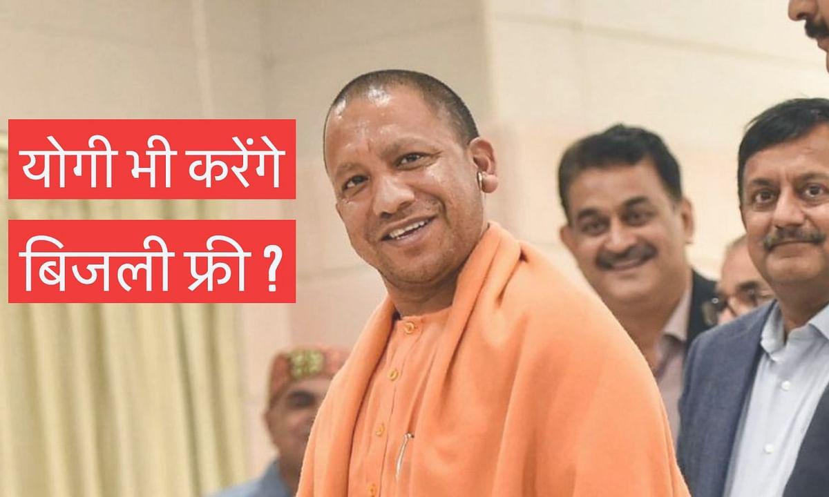 अन्य प्रदेशों में आने वाले चुनाव के मद्देनजर भाजपा चुनावी ट्रैक बदल सकती है।