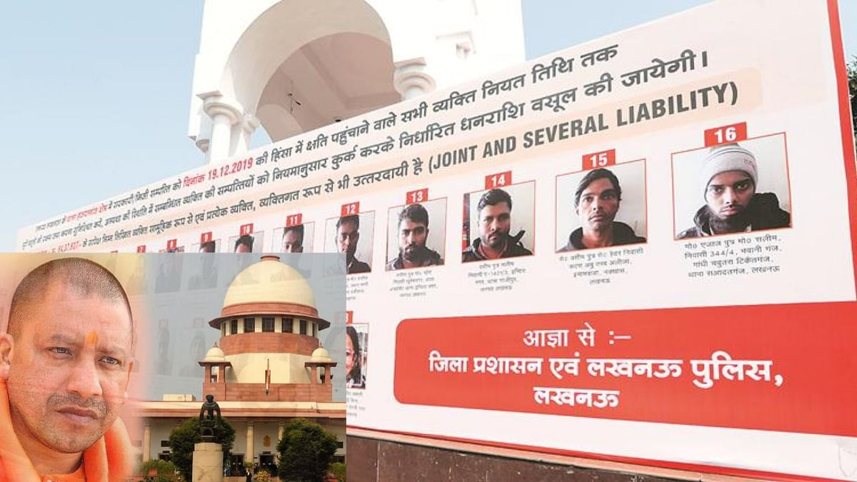 Rioters Hoarding Case in Supreme Court