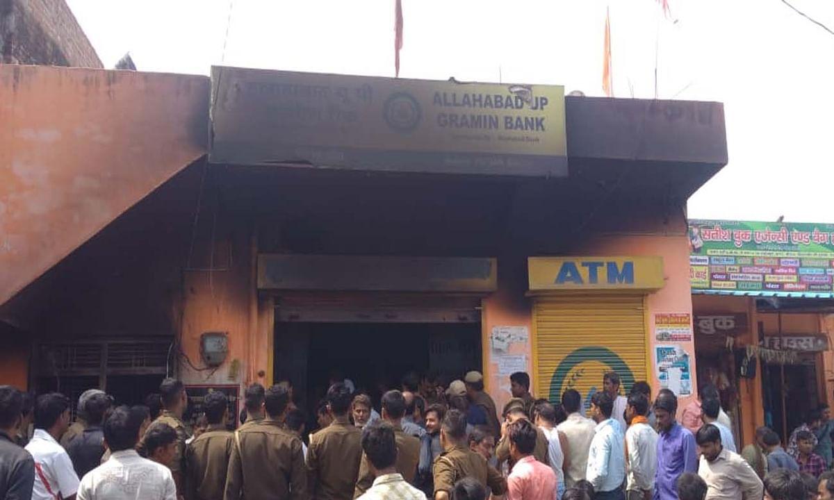 Short circuit caught fire in Banda Aryavart Bank Baberu Branch