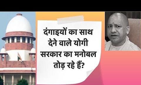 Lucknow Hoarding Case