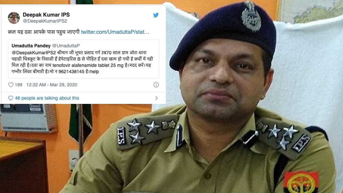 Chitrakoot Police