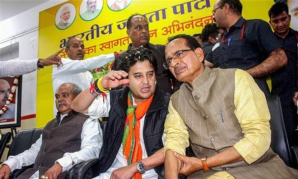 Jyotiraditya scindia and shivraj singh chauhan at Bhopal BJP office