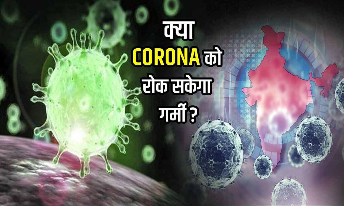 coronavirus  connection With temperature