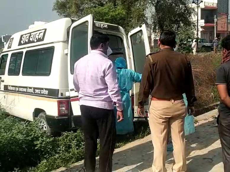 उत्तर प्रदेश में कोरोना वायरस के खौफ से दो लोगों ने की आत्महत्या