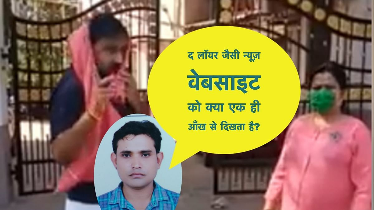 Mumbai Grocery Delivery Boy Case