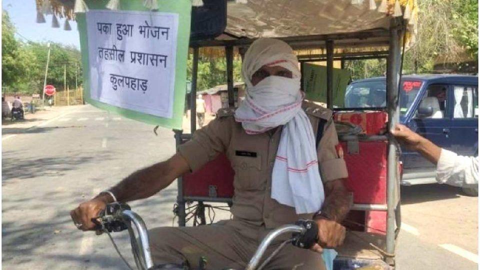 DSP Avadh Singh