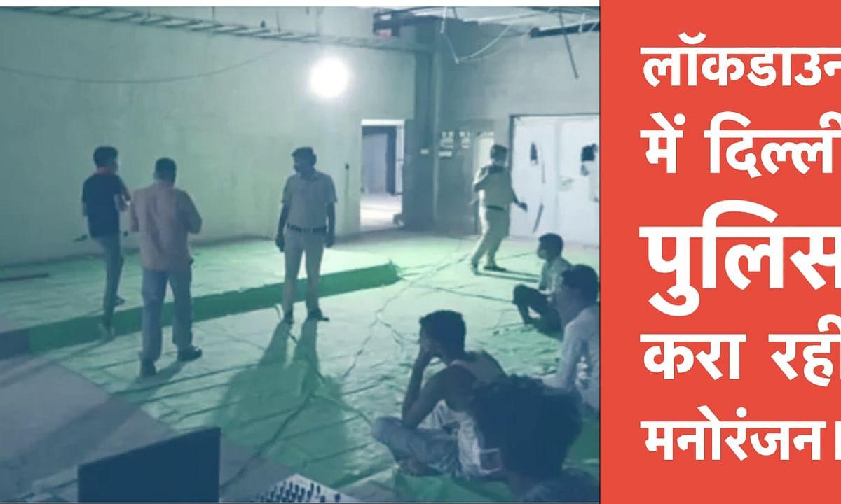 Delhi Police Entertaining to labourers stuck in Lockdown