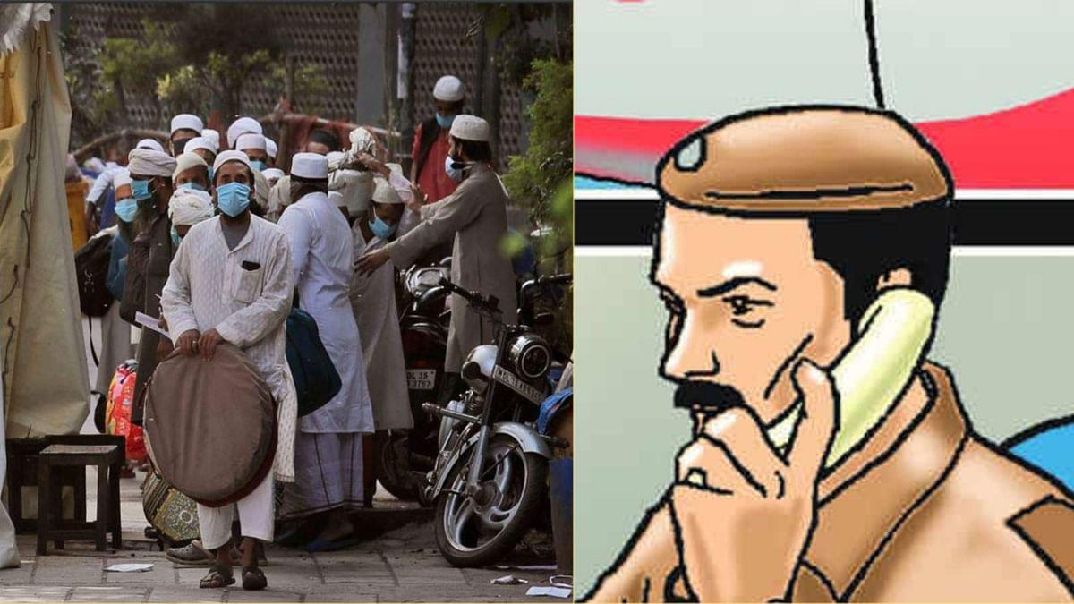 तबलीगियों का सुराग देने वाले को 10 हजार रुपये का इनाम देगी उप्र पुलिस