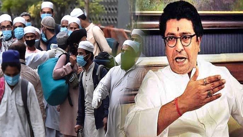 Raj thackeray angry on tablighi jamaat