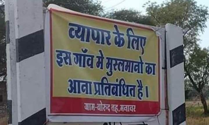 Viral Picture In Social Media