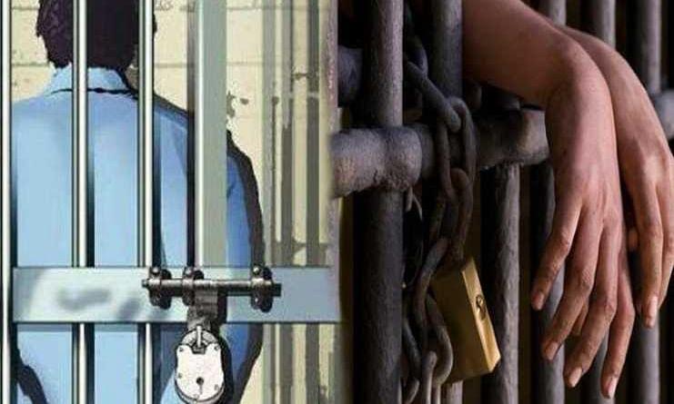 सोशल मीडिया पर पीएम मोदी के खिलाफ टिप्पणी करने पर बाप-बेटे को जेल