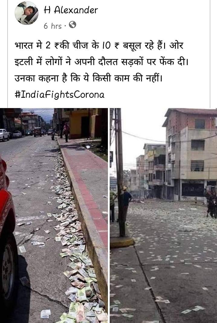 Social Media Viral Post