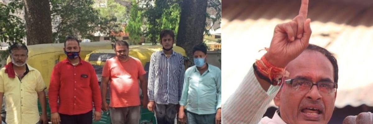 इंदौर में स्वास्थ्यकर्मियों पर पथराव करने वाले चार लोगों पर रासुका
