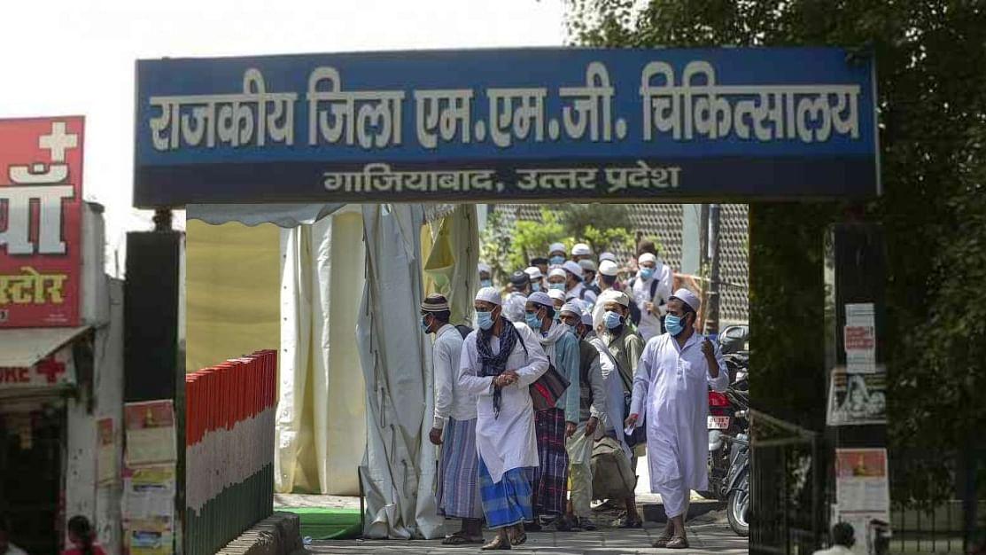 mmg hospital ghaziabad news