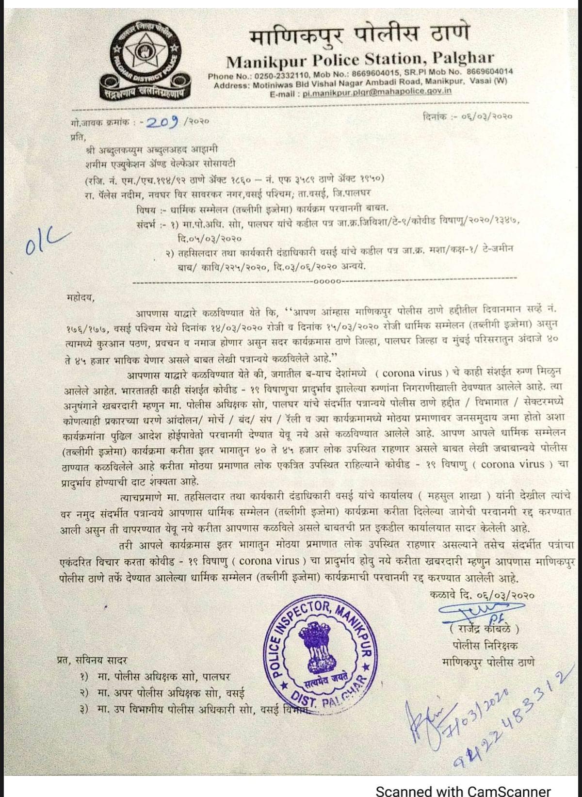 IPS Gaurav Singh Maharashtra