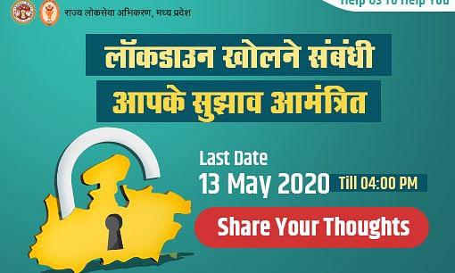 Madhya Pradesh Lockdown Suggestion