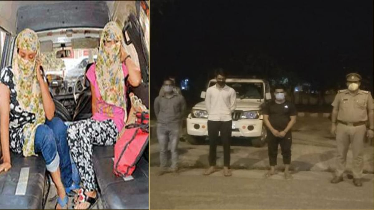Greater Noida Sex Racket Busted