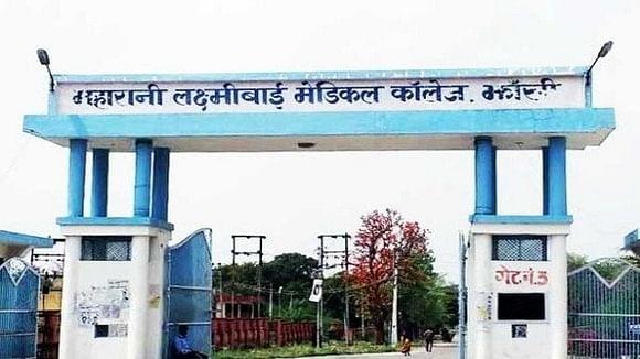 Jhansi Medical College