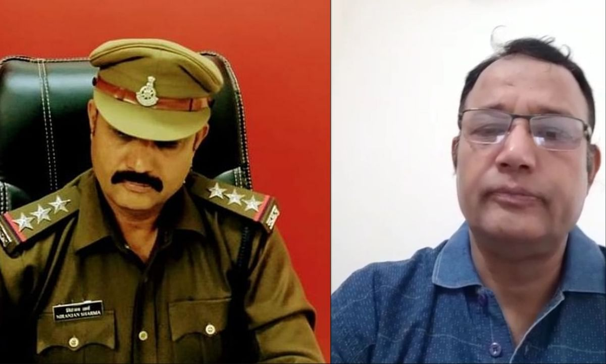 Niranjan sharma TI Misrod Police Station Bhopal