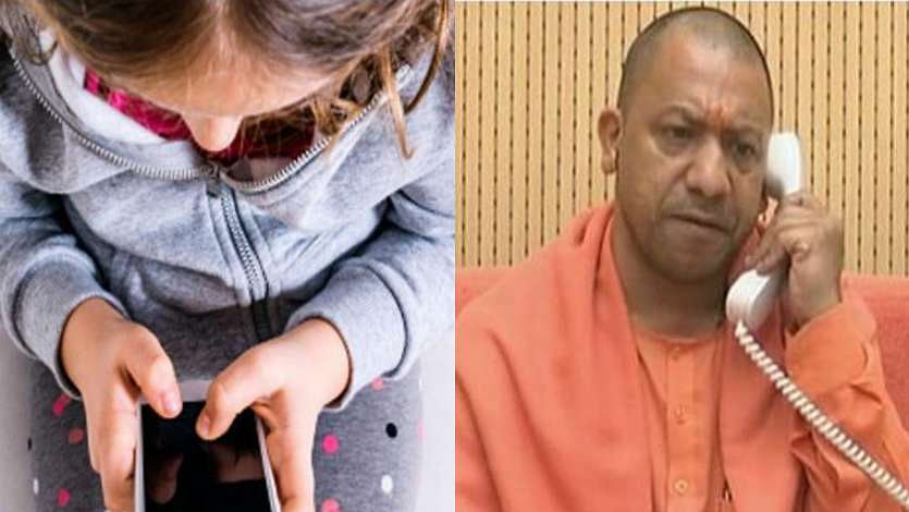 Rampur 9 year girl child called on 112 helpline