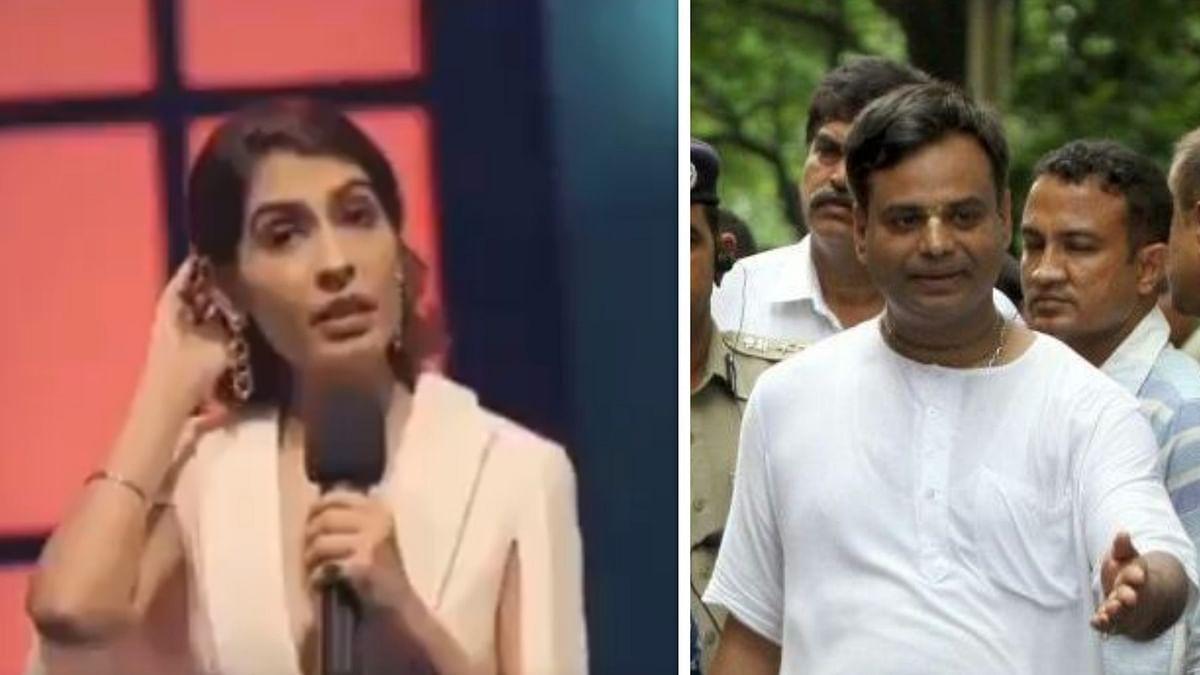 Surleen Kaur Controversial Video