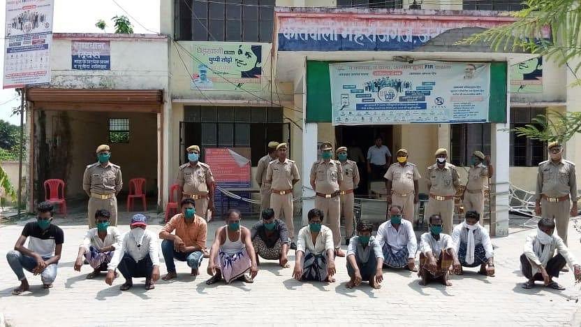 Dalit Girl Molestation in Azamgarh