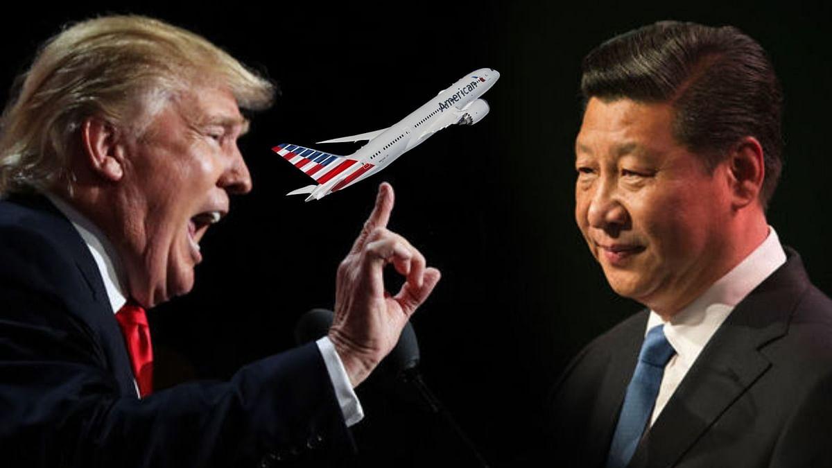 अमेरिका का बड़ा कदम, चीन की कम्युनिस्ट पार्टी के लोगों को नहीं देगा वीजा