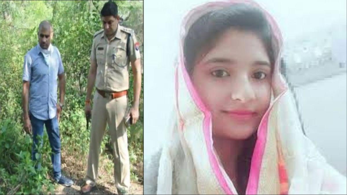 Ekta Deshval Meerut Case