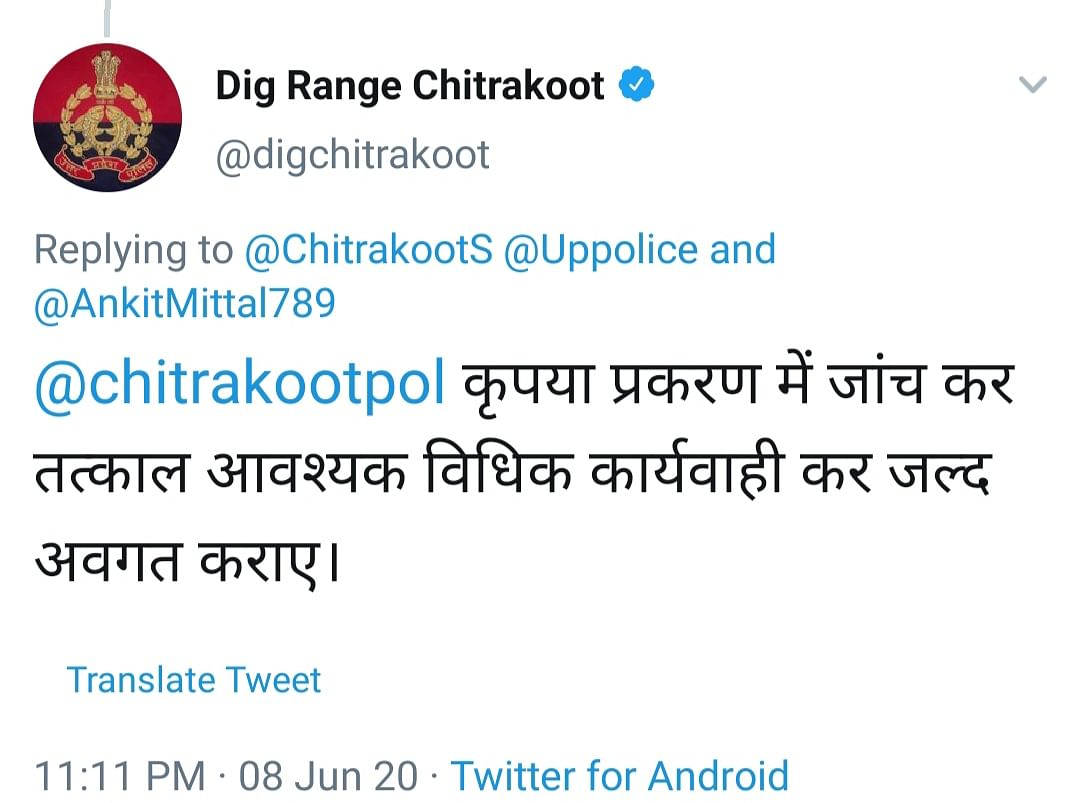 DIG Chitrakoot Tweet