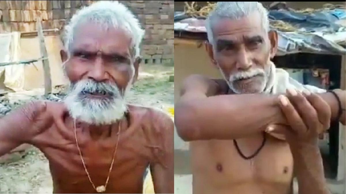 बैंक से पैसा निकालने गए किसानों को पुलिस ने पीटा