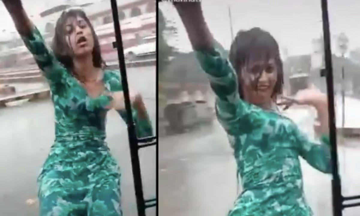 ujjain tiktok viral video